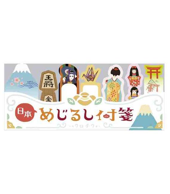 Post-it adesivi Kurochiku (Kyoto, Giappone)- Design Nihon