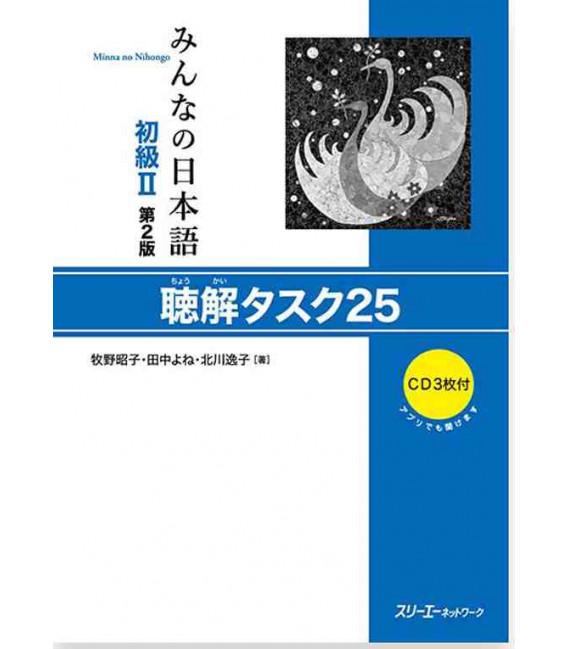 Minna no Nihongo Elementare 2 - Listening Task 25 (Shokyu 2-Chokai tasuku 25) 3 CD incluso