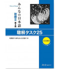 Minna no Nihongo Shokyu 2 (2nd edition) - Listening Task 25 (3 CD incluso)