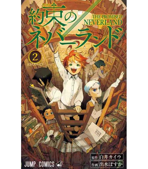 Yakusoku no nebarando (The Promised Neverland) Vol. 2