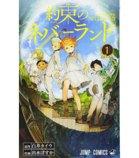 Yakusoku no nebarando (The Promised Neverland) Vol. 1