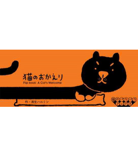 Neko no okaeri (Flip-Book Series: A Cat's Welcome) di Harumin Asao