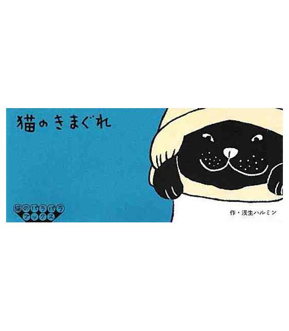 Neko no kimagure (Flip-Book Series: What A Whimsy Cat ) di Harumin Asao