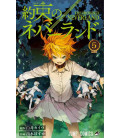 Yakusoku no nebarando (The Promised Neverland) Vol. 5