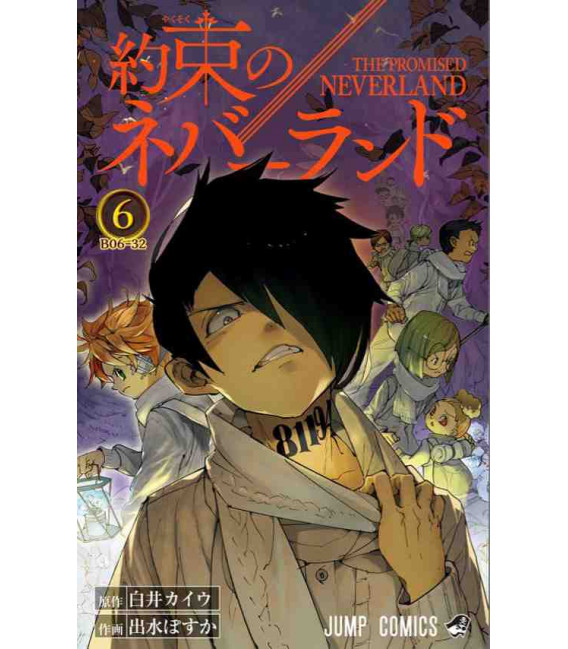 Yakusoku no nebarando (The Promised Neverland) Vol. 6
