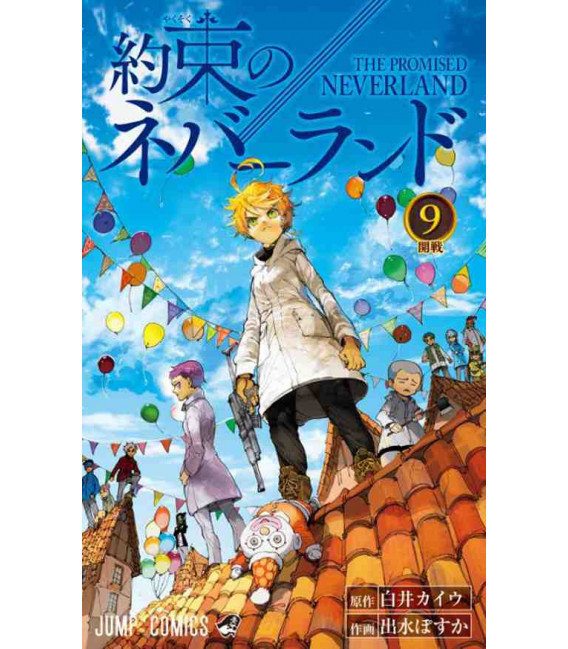 Yakusoku no nebarando (The Promised Neverland) Vol. 9