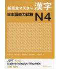 New Kanzen Master JLPT N4: Kanji