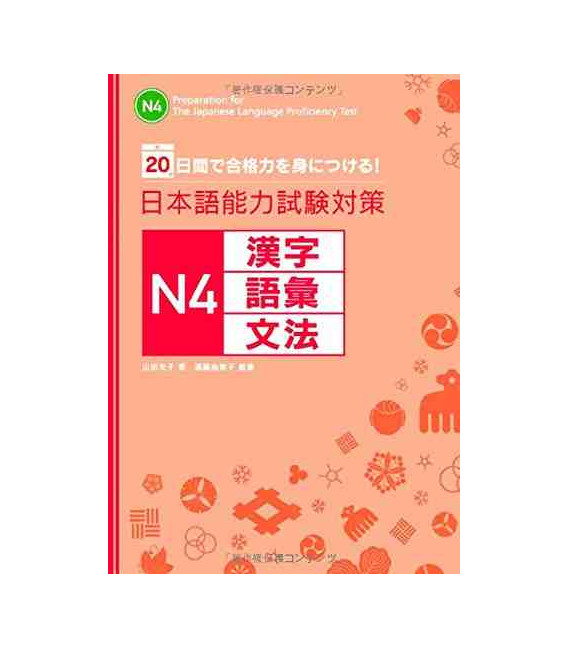 Preparation for The Japanese Language Proficiency Test N4