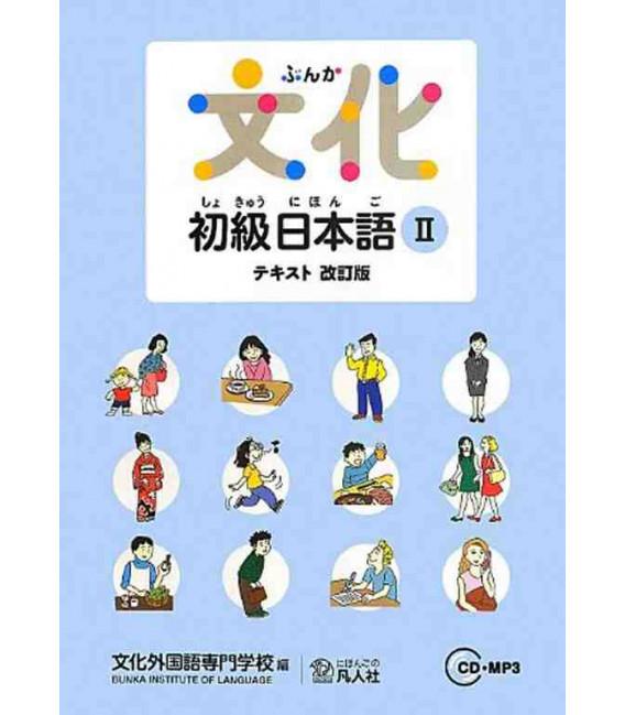 Bunka Shokyu Nihongo 2 (New Edition) - 2 CD MP3 Inclusi