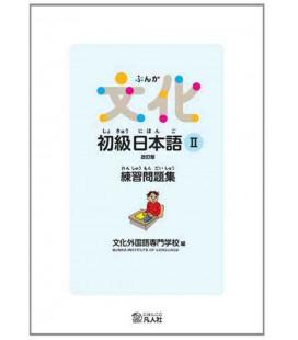 Bunka Shokyu Nihongo 2 (New edition) - Libro degli Esercizi