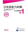 JLPT Koshiki Mondaishu N1 (Libro + CD)