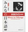 Minna No Nihongo 1- Kaiwa DVD PAL- (Seconda Edizione)