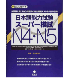 Nihongo Nouryoku Shiken: Super Moushi JLPT N4 and N5 (2CD incluso)