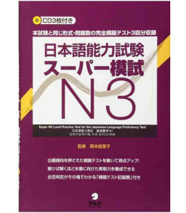 Nihongo Nouryoku Shiken: Super Moushi JLPT N3 (3CD Incluso)