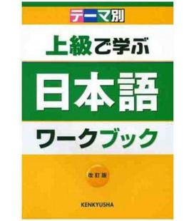 Jookyuu de manabu nihongo waakubukku - Edizione riveduta