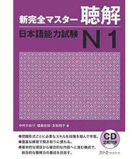 New Kanzen Master JLPT N1: Listening (2 CD incluso)