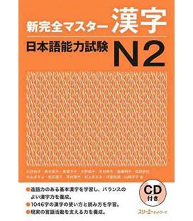 New Kanzen Master JLPT N2: Kanji (CD incluso)