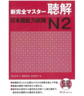 New Kanzen Master JLPT N2: Listening (2 CD incluso)