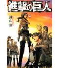 Shingeki no Kyojin (L'Attacco dei Giganti) Vol. 4