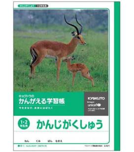 Quadernino Kyokuto per praticare la scrittura dei kanji - Griglia completa di un kanji per pagina