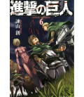 Shingeki no Kyojin (L'Attacco dei Giganti) Vol. 6