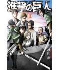 Shingeki no Kyojin (L'Attacco dei Giganti) Vol. 10