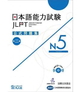 JLPT Koshiki Mondaishu N5 - Seconda edizione (Libro + CD)
