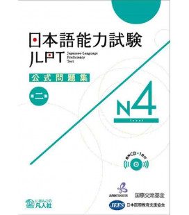 JLPT Koshiki Mondaishu N4 - Segunda edición (Libro + CD)
