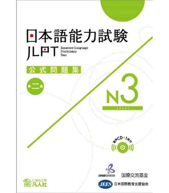 JLPT Koshiki Mondaishu N3 - Seconda edizione (Libro + CD)