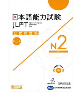 JLPT Koshiki Mondaishu N2 - Seconda edizione (Libro + CD))