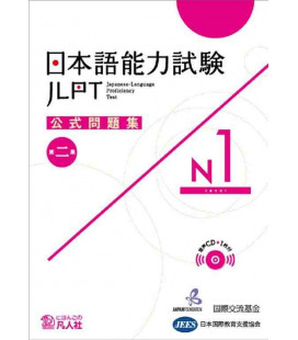JLPT Koshiki Mondaishu N1 - Seconda edizione (Libro + CD)