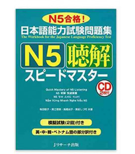JLPT Speed Master N5: Listening Comprehension (2 CD Inclusi)