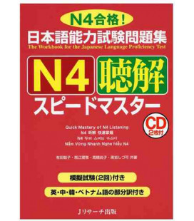 JLPT Speed Master N4: Listening Comprehension (2 CD inclusi)