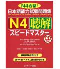 JLPT Speed Master N4: Listening Comprehension (2 CD inclusi)