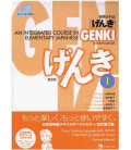 Genki: An Integrated Course in Elementary Japanese 1 textbook (2° edizione, CD incluso CD-ROM MP3)