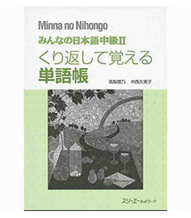 Minna no Nihongo- Livello Intermedio 2 (Vocabolario)