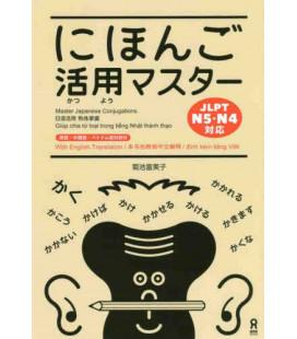 Master Japanese Conjugations - JLPT N4 . N5 (Noken N4 - N5)