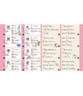 Shougaku Zen Kanji Oboeru Card - 1026 Schede con Kanji + Anelli