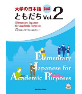 Elementary Japanese for Academic Purposes Vol. 2 (CD incluso)