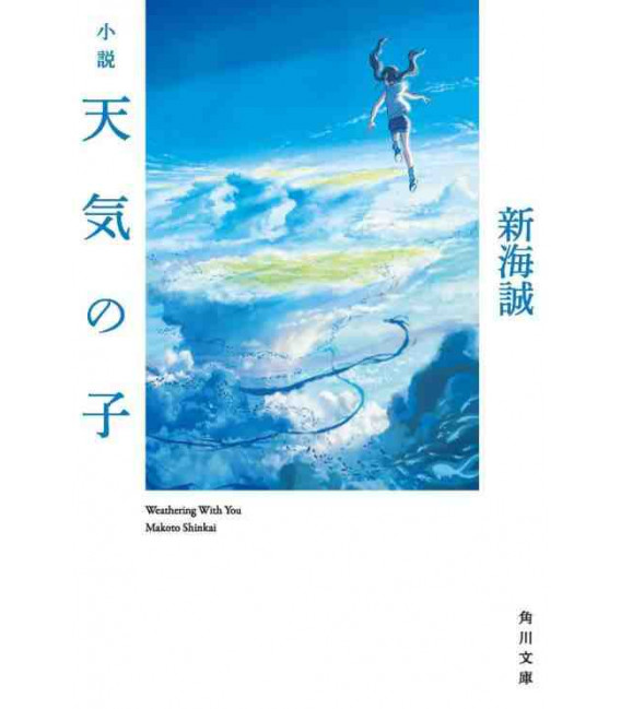Tenki no Ko (Weathering With You) Novela japonesa escrita por Makoto Shinkai