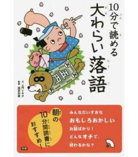"10-Pun de yomeru Oowarai Rakugo ""Monologhi divertenti"" Letture da 10 minuti"
