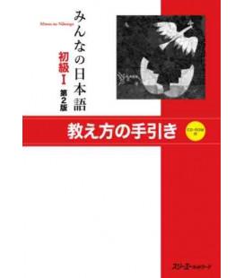 Minna No Nihongo - Livello Elementare 1 - Libro del profesore (CD Incluso)