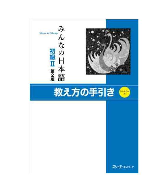 Minna No Nihongo Elementare 2 - Libro del professore (Shokyu 2 - Oshiekata no Tebiki) CD incluso