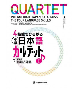 Quartet - Intermediate Japanese Across the Four Language Skills I (Con download gratuito degli audio)