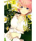 Go-tobun no Hanayome (The Quintessential Quintuplets) Vol. 2