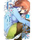 Go-tobun no Hanayome (The Quintessential Quintuplets) Vol. 4