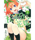 Go-tobun no Hanayome (The Quintessential Quintuplets) Vol. 5