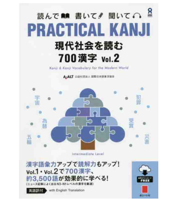 Practical Kanji - Intermediate Level - 700 Kanji Vol.2 (Con Download Gratuito degli audio)