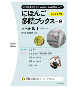 Nihongo Tadoku Books Vol 9 - Taishukan Japanese Graded Readers 9 (Con download di audio online)