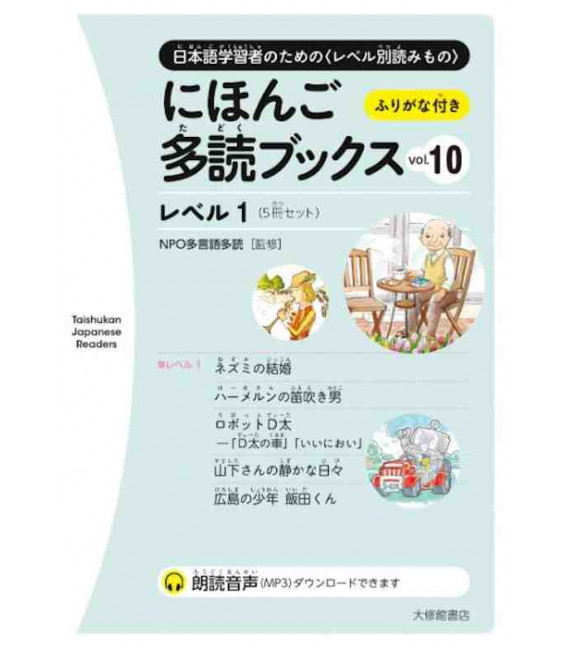 Nihongo Tadoku Books Vol.10 - Taishukan Japanese Graded Readers 10 (Descarga de audio en Web)